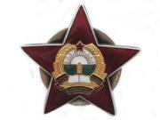 Ордена и медали Афганской войны