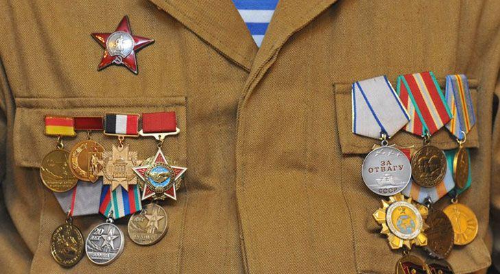 Ветеран Афганской войны