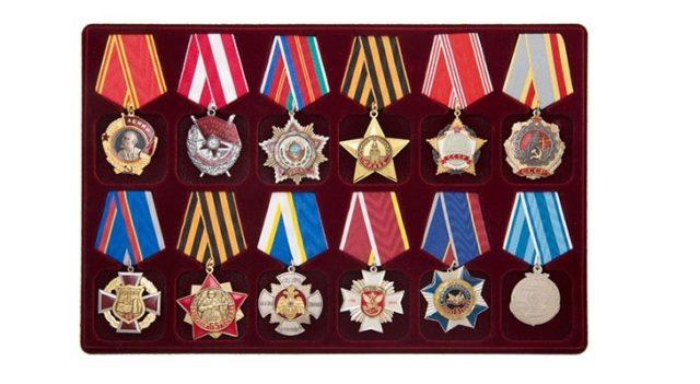 Ордена и медали Челзнак