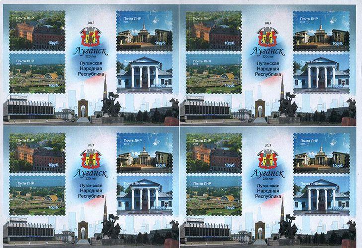 Квартблок «220 лет Луганску»