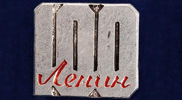 Значок без барельефа Ильича