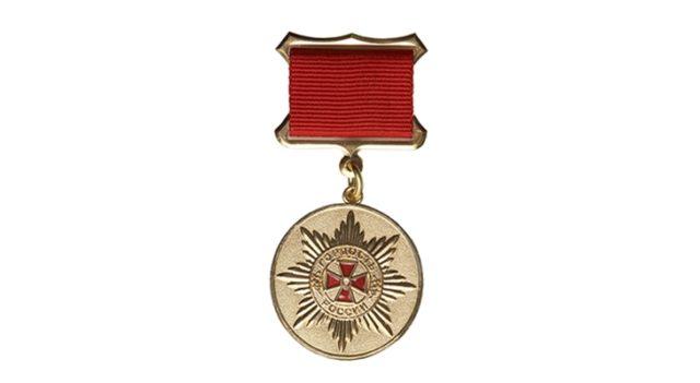 Медаль ордена