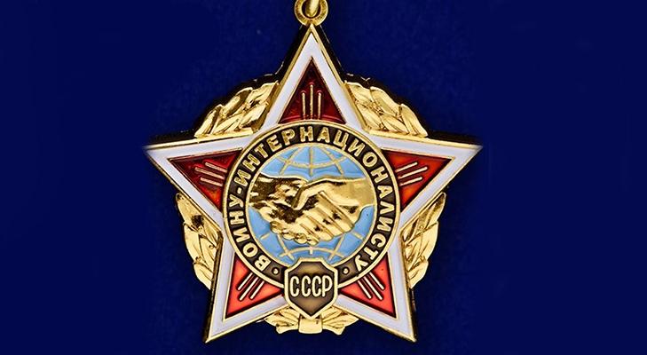 Описание медали