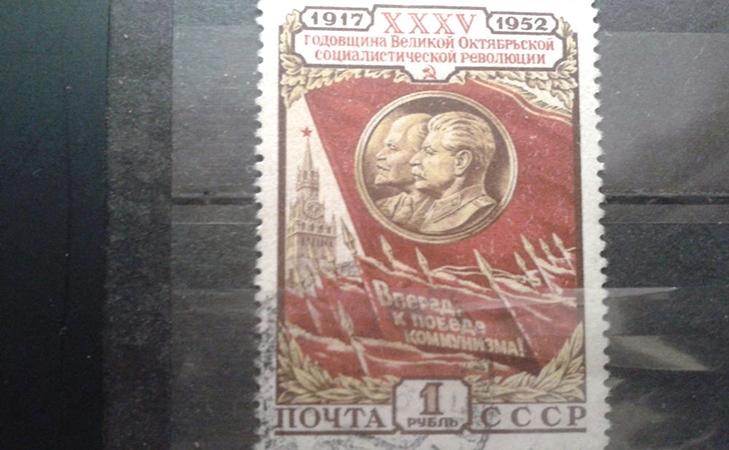 Марка СССР со Сталиным