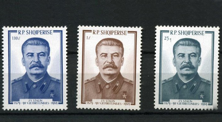 Марки с изображением И. Сталина