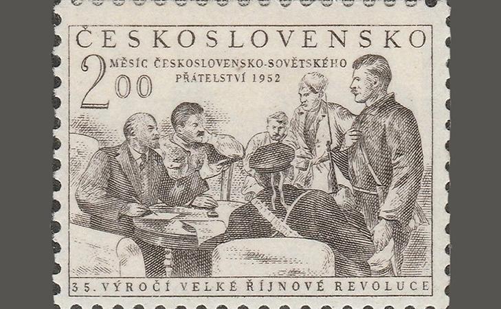 Марка со Сталиным