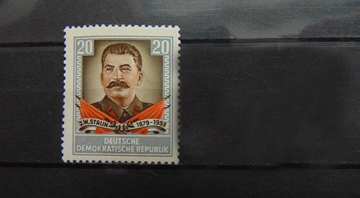 Марка с портретом Сталина