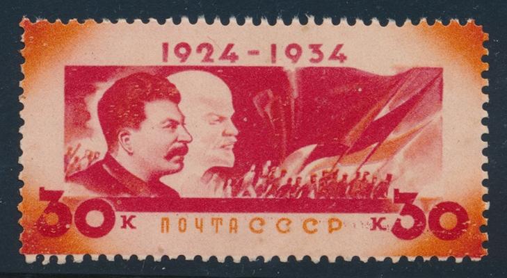 Марки со Сталиным