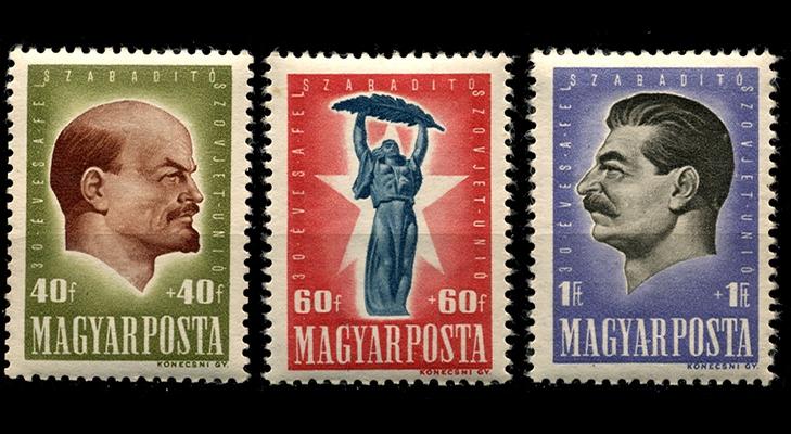 Марки со Сталиным и Лениным