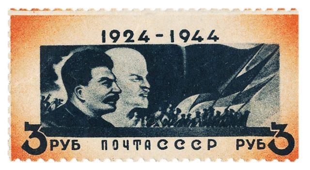 Почтовые марки со Сталиным