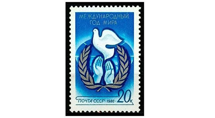 Марка «Международный год мира»