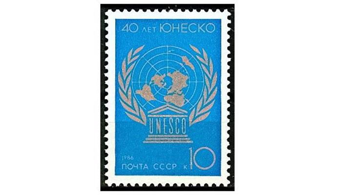 Марка к 40-летию ЮНЕСКО
