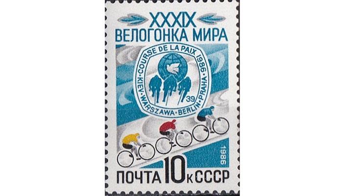 """Марка """"39-тая велогонка мира"""""""