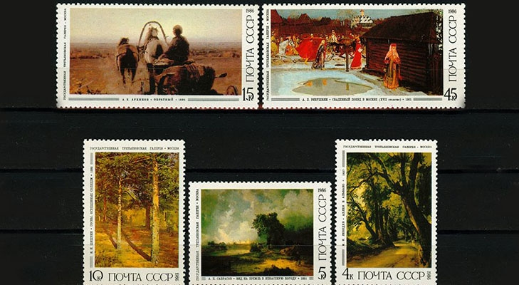 Советские марки 1986 года