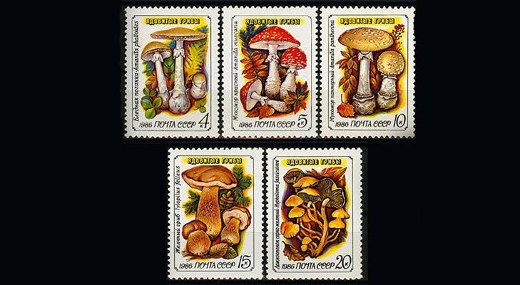 Марки с изображениями ядовитых грибов