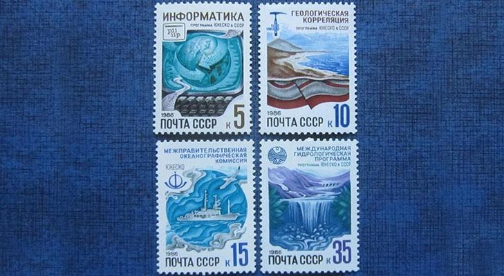 Программы ЮНЕСКО в СССР