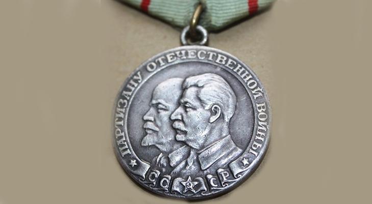 Медаль 1 степени