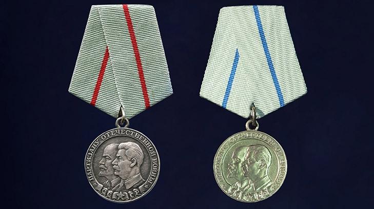 Медали 1 и 2 степени