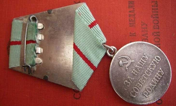 Медаль и удостоверение «Партизану Отечественной войны»
