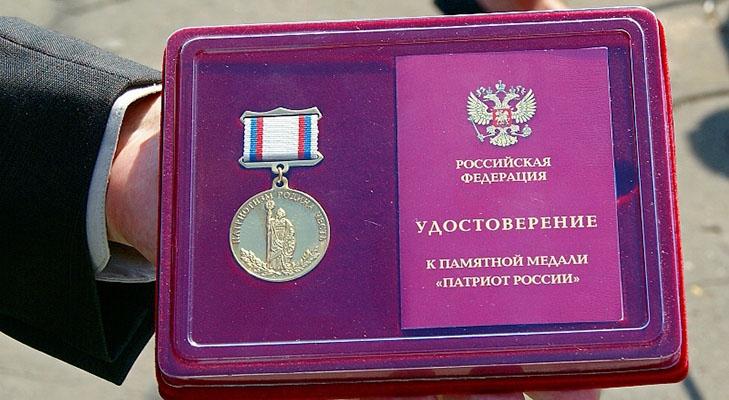 Медаль в коробке