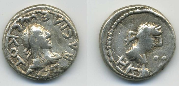 Монеты из сплава серебра и золота