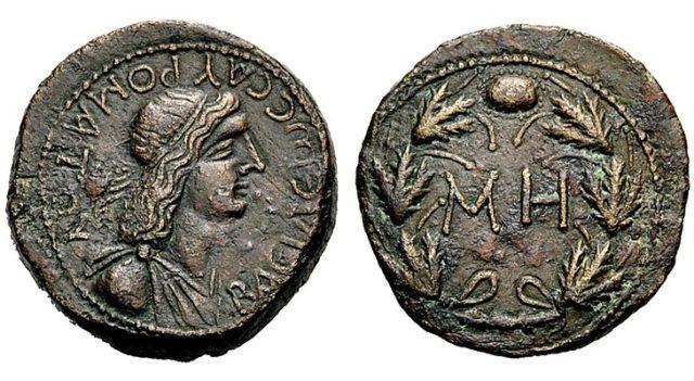 Монеты Пантикапея