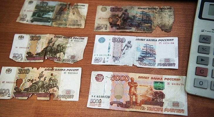 Признаки ветхости банкнот