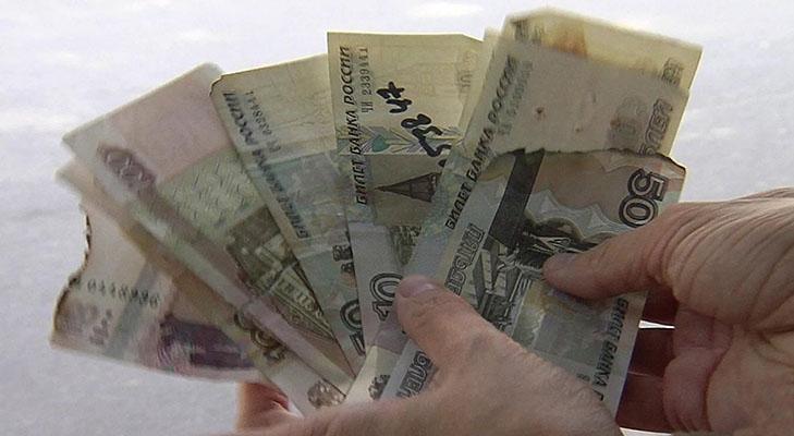 Банкноты перед утилизацией