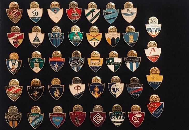 Значки футбольных клубов СССР