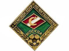 "Значок ""Футбол"" СССР"