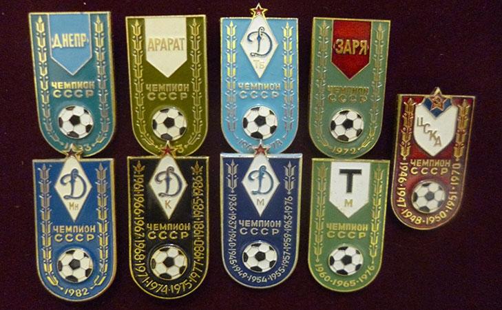Серия значков СССР на тему футбола