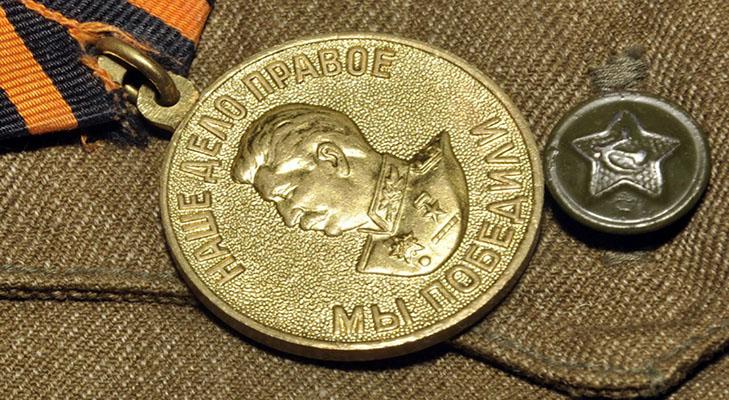 Медаль со Сталиным «Мы победили».