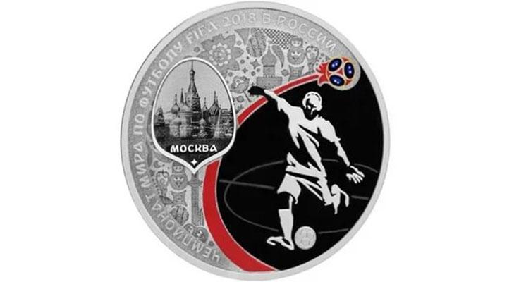 Монета к ЧМ-2018 Москва