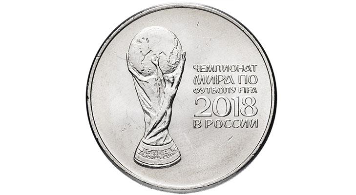 Монета 25 рублей «Кубок»