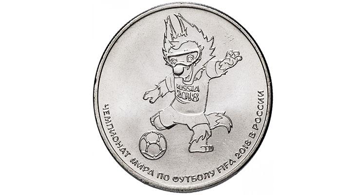 Монета 25 рублей «Талисман»