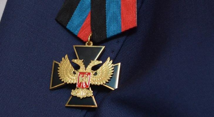 Орден Святого Архистратига Михаила