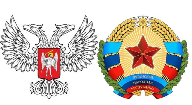 Ордена и медали ДНР и ЛНР