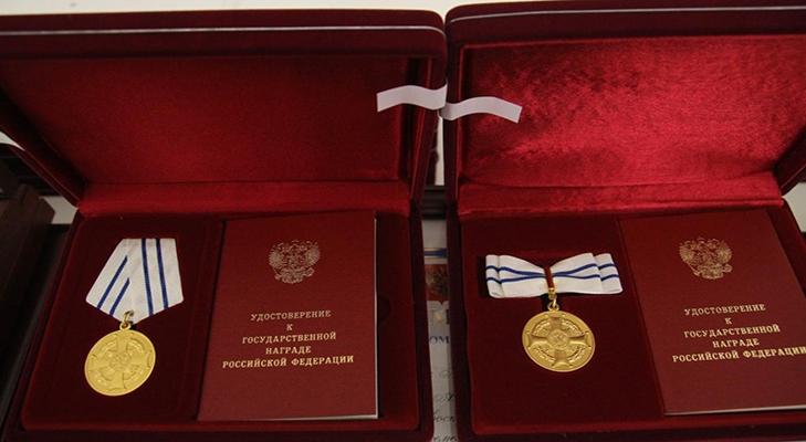 """Медаль """"Родительская слава"""" с удостоверением"""