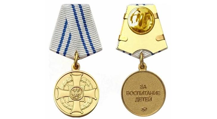 """Медаль """"Родительская слава"""" для мужчины"""
