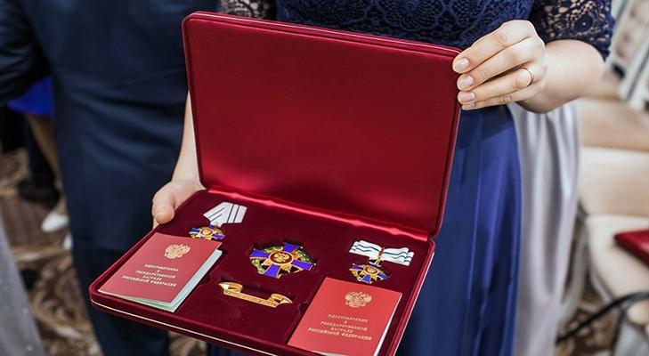 """Ордена """"Родительская слава"""" в футляре"""