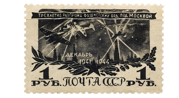 Марка с изображением битвы в небе Москвы