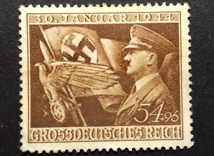 Марки Третьего Рейха