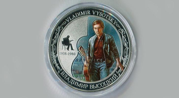 Монета с изображением В. Высоцкого