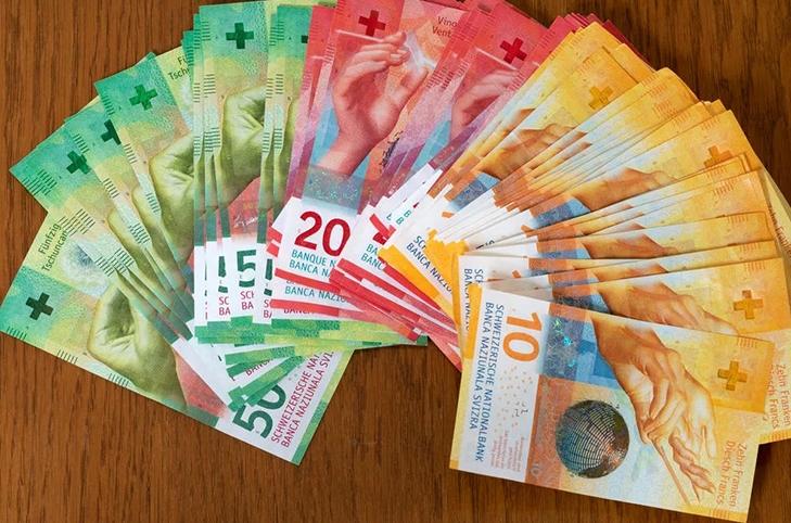 Швейцарские франки девятой серии