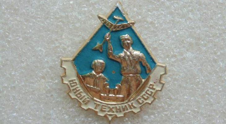 Значок с голубым фоном