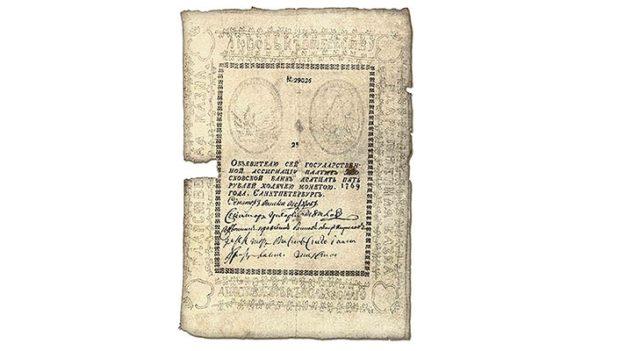 Деньги 1769 года