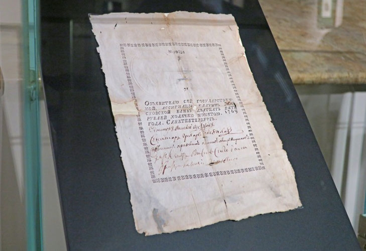 Первые российские банкноты