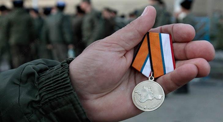 Медаль в руке