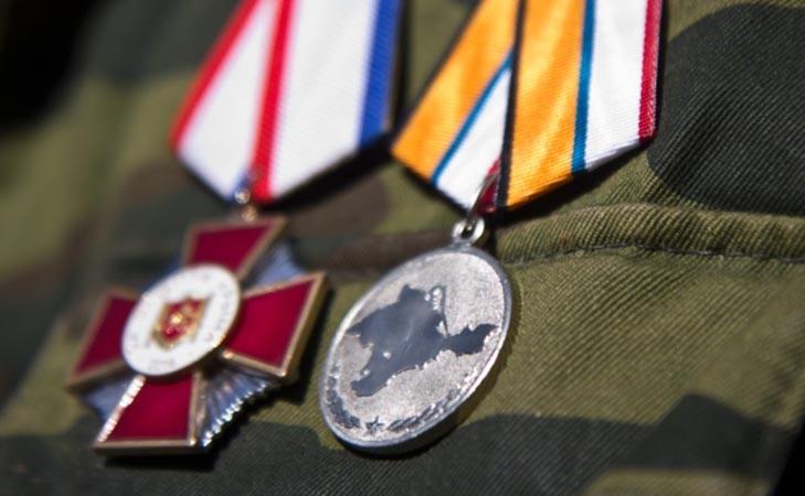 Медаль на груди
