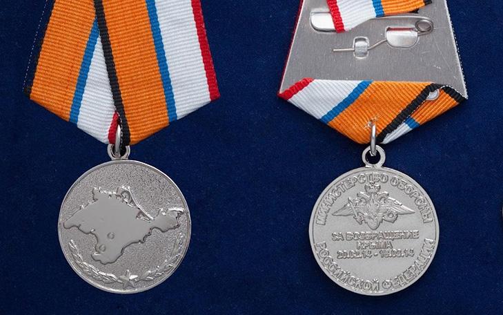 Внешний вид медали